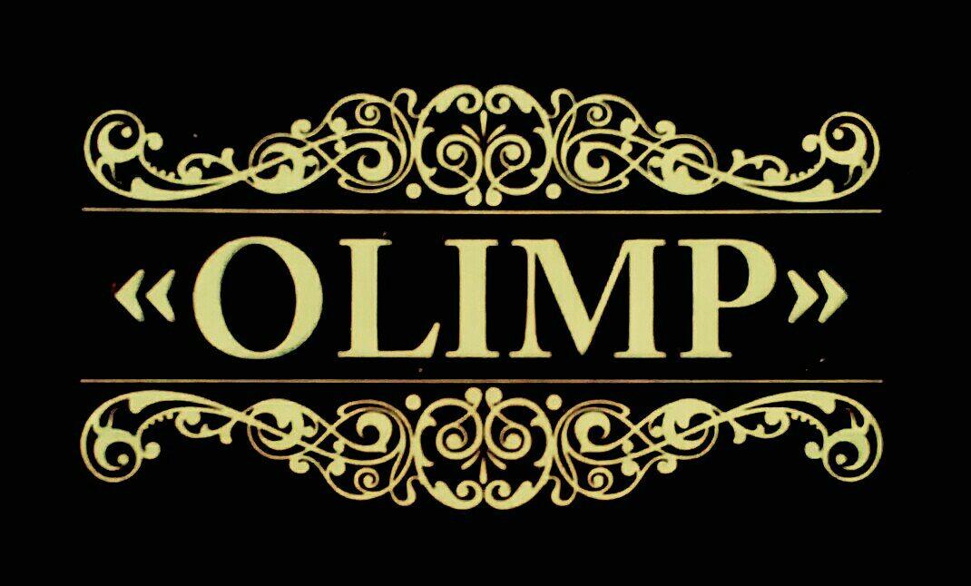 Обувь OLIMP Логотип