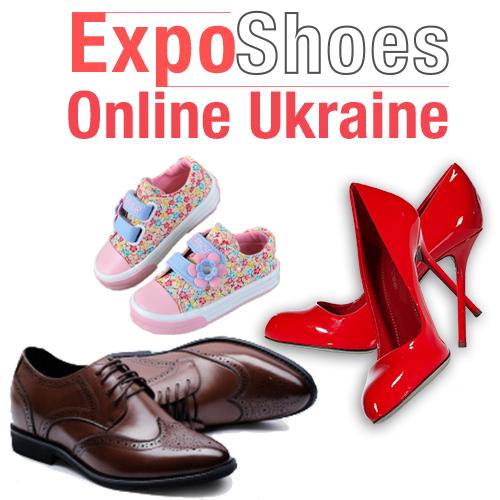 17b97223686c Обувь оптом от производителя купить недорого в Украине ― Выставка ...