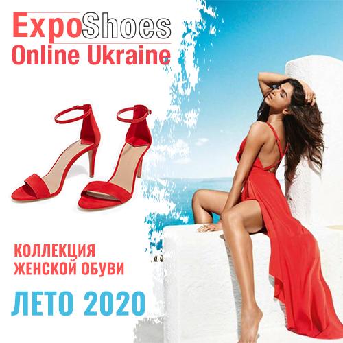 Женская обувь Лето-2020 изображение лого