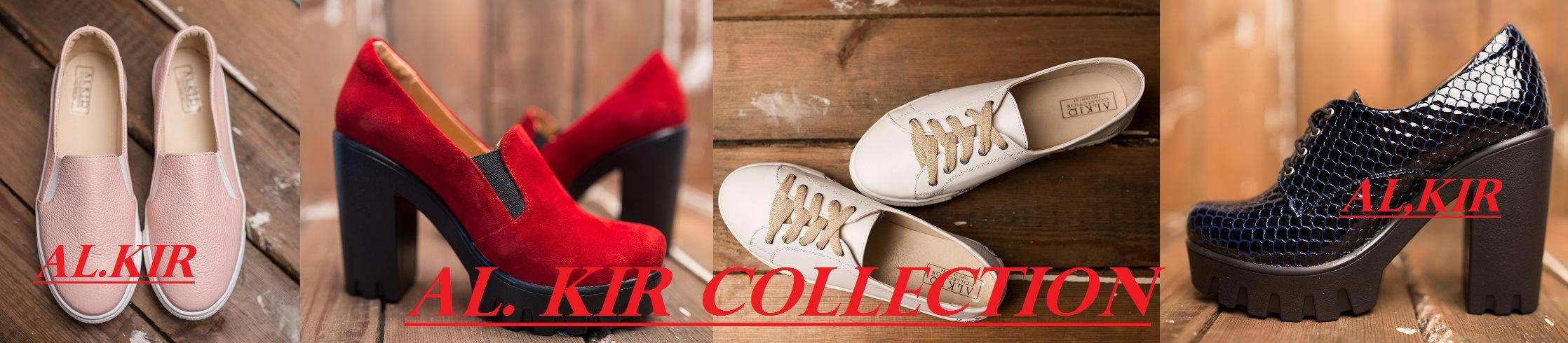 ee5d727a305a Фабрика обуви AL.KIR (Аль Кир) - Днепр ― Выставка обуви онлайн