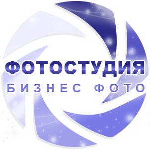 Логотип фотостудии Бизнес Фото