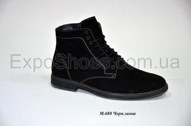Фото ботинок Vortex