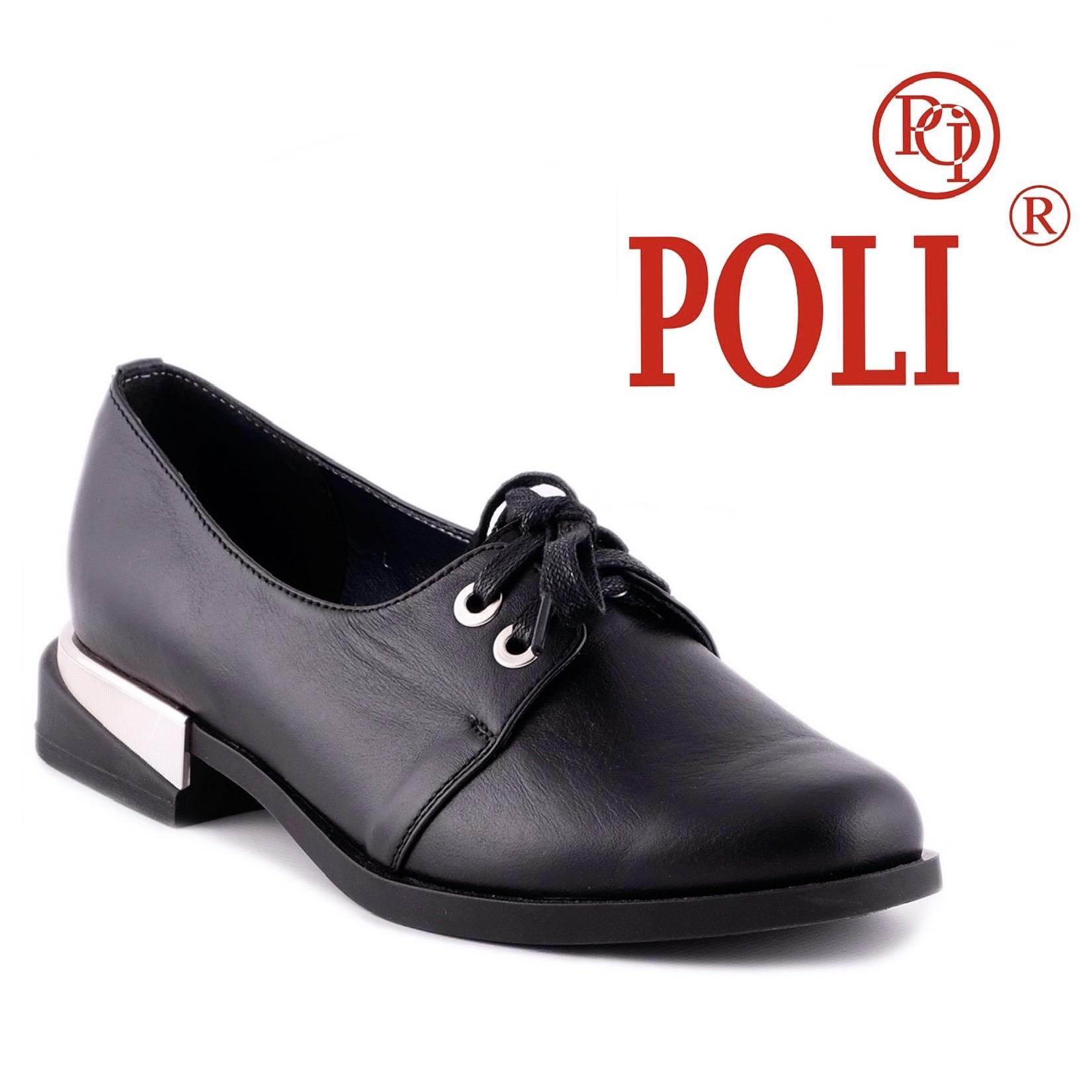 Женская обувь Poli фото
