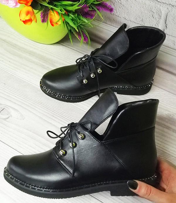 Ботинки Vistani