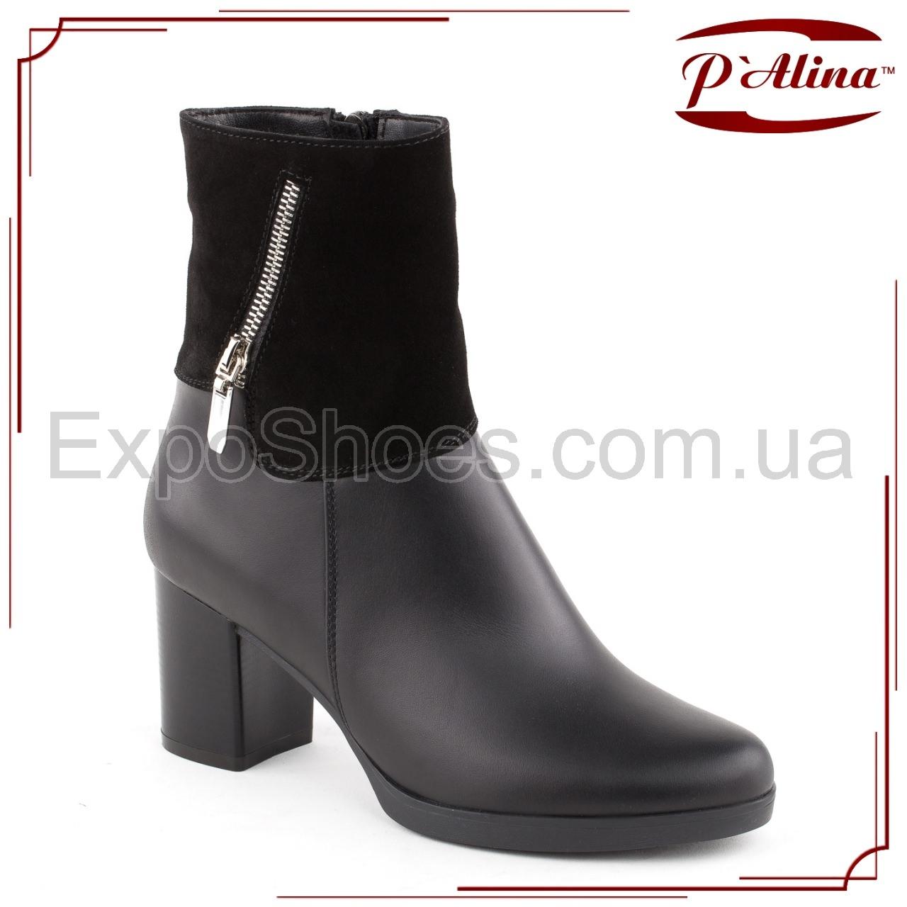 Женская обувь Palina