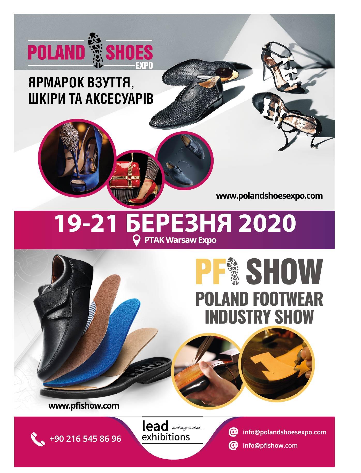 Poland Shoes Expo