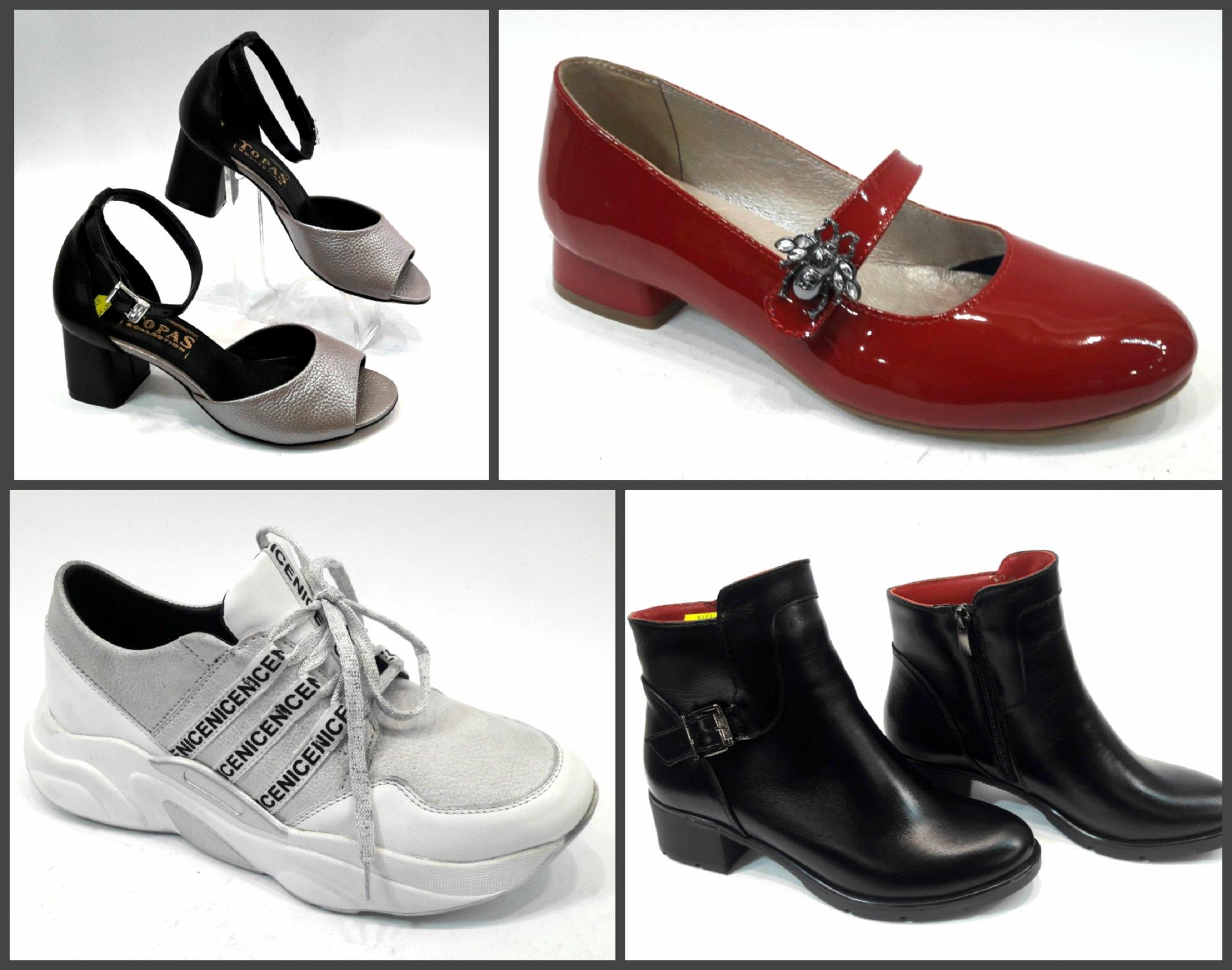 e5e95deee Весна 2019 - Новая коллекция обувной фабрики Topas из города Днепр уже ждет  вас.