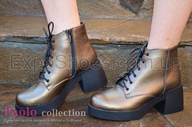 Новости обувного проекта Exposhoes.com.ua, которые помогают Вам ... de57c543bac