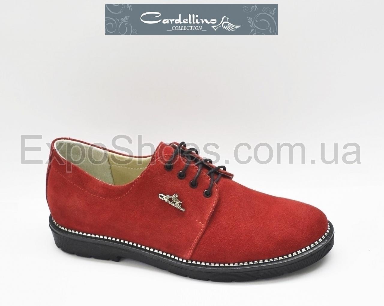 fb6284c4e7df Все новости портала обуви ExpoShoes.com.ua находятся у нас здесь ...