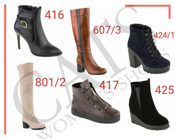 c64d4d652135 Новости обувного проекта Exposhoes.com.ua, которые помогают Вам ...